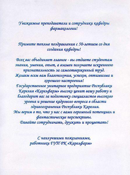 Тату на руки парням с русским переводом