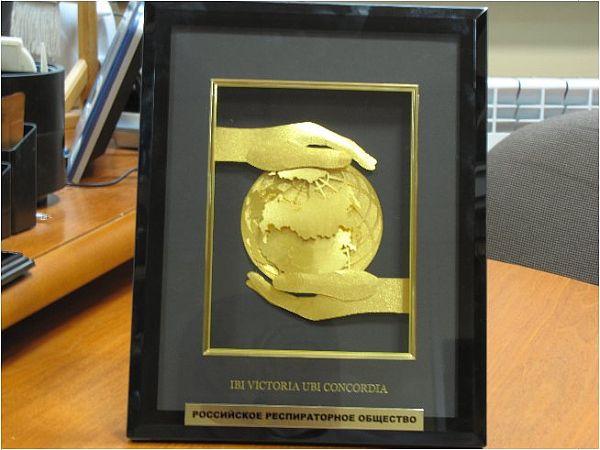 thesis award concordia