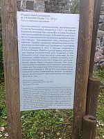 """III школа на базе горнорудного парка """"Тулмозеро"""""""