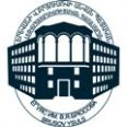 Yerevan Brusov State University of Languages and Social Sciences