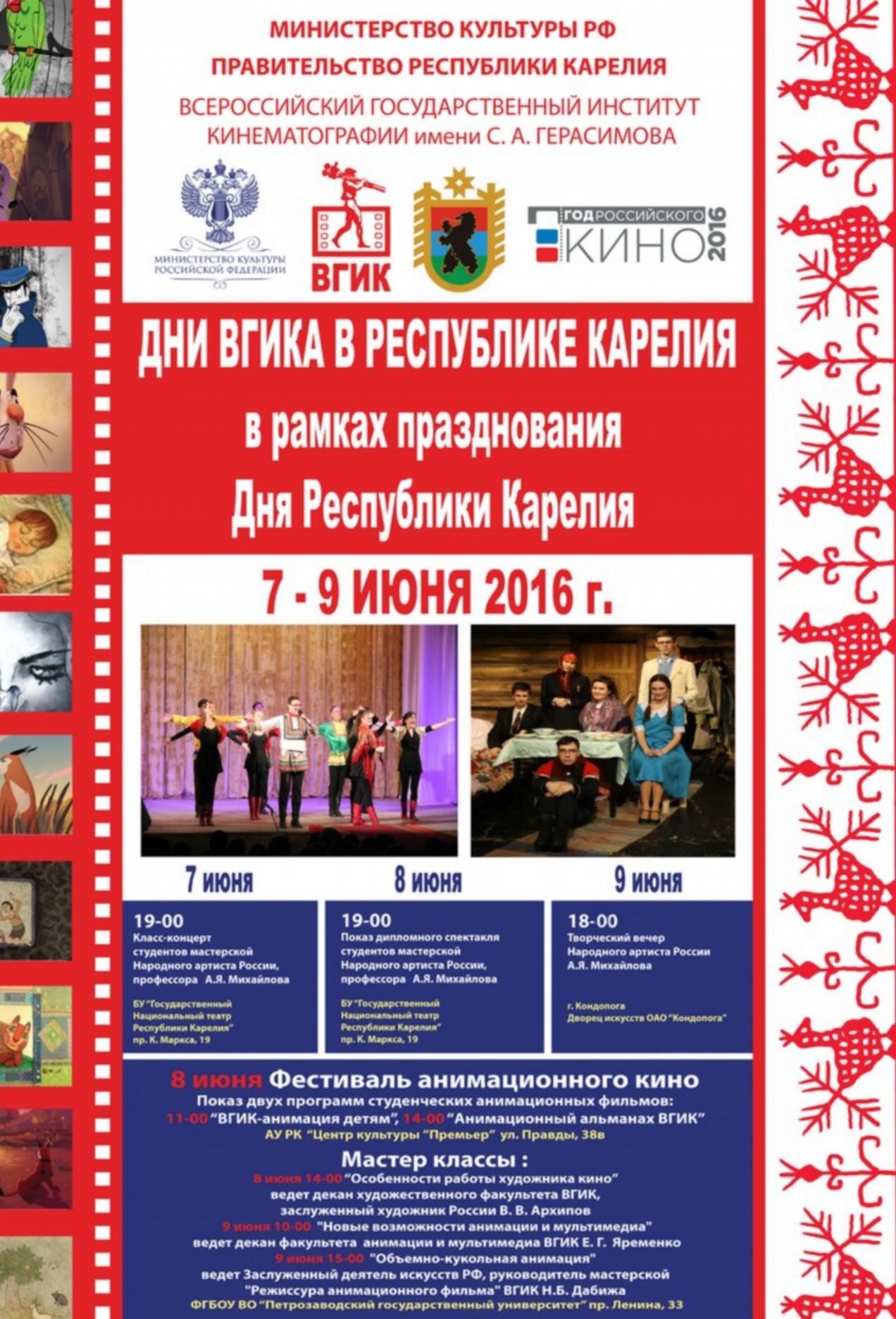 Гороскоп на год Козы 2015 по знакам зодиака картинки