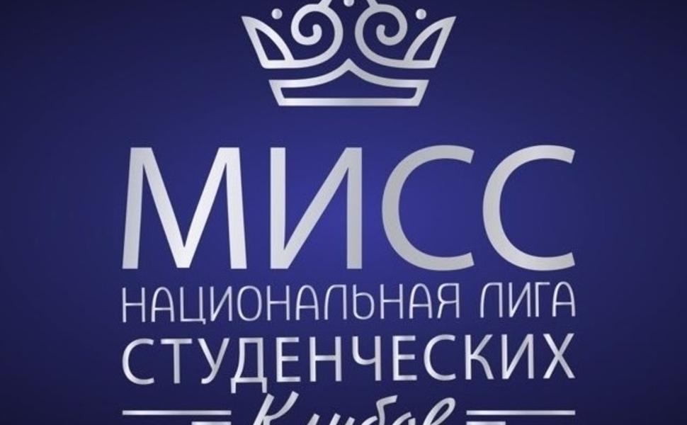 Фото с конкурсов в клубах, видео онлайн поимел на столе милашку