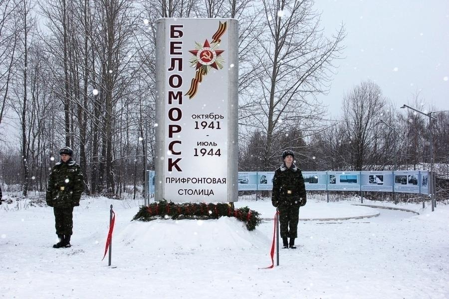 Работа онлайн беломорск работа для студентов девушек в челябинске
