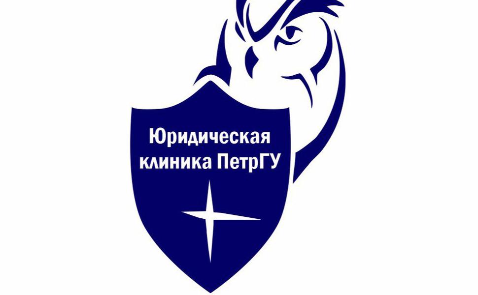 юридическая консультация бесплатно в петрозаводске адреса