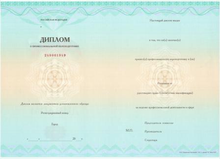Получение красного диплома магистра Документ о квалификации получение красного диплома магистра подтверждает 1 повышение или присвоение квалификации по результатам дополнительного