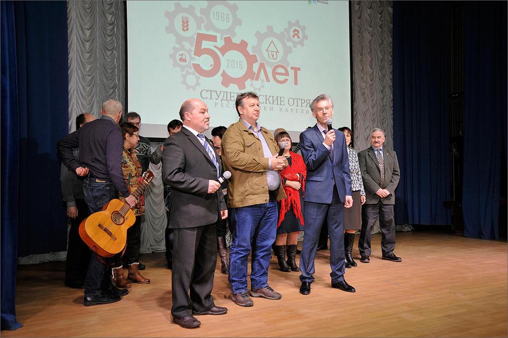 Песни к 50 летию