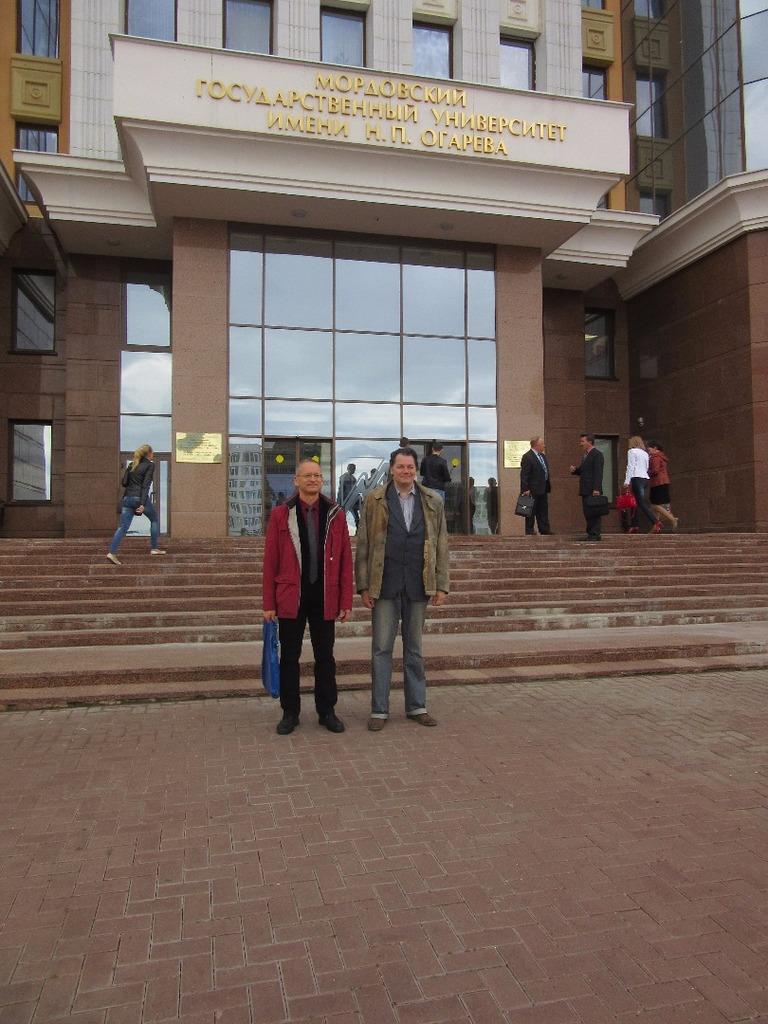 Петрозаводский государственный университет Кафедра отечественной истории