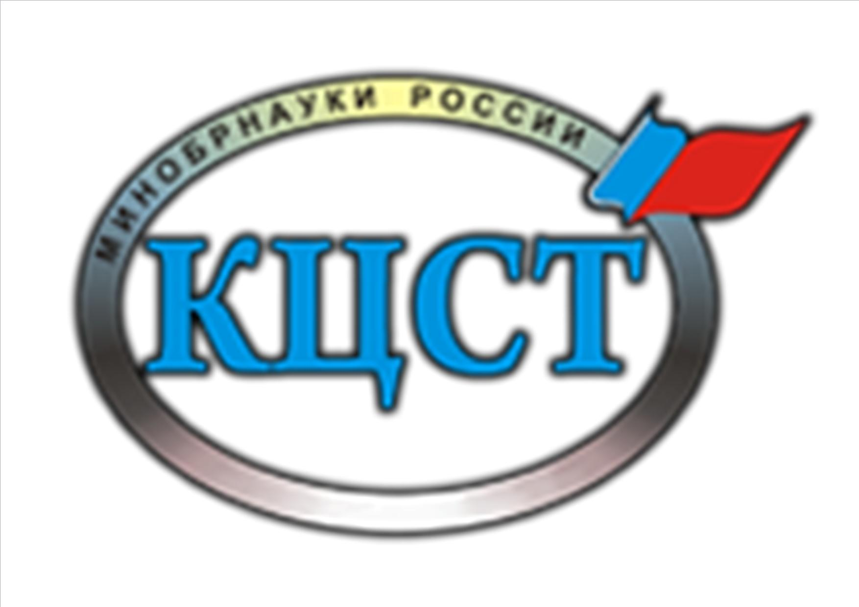 Картинки по запросу КЦСТ мин обр науки логотип