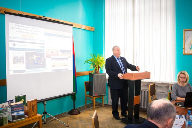 Выступление ректора ПетрГУ А.В. Воронина с презентацией Программы развития опорного университета