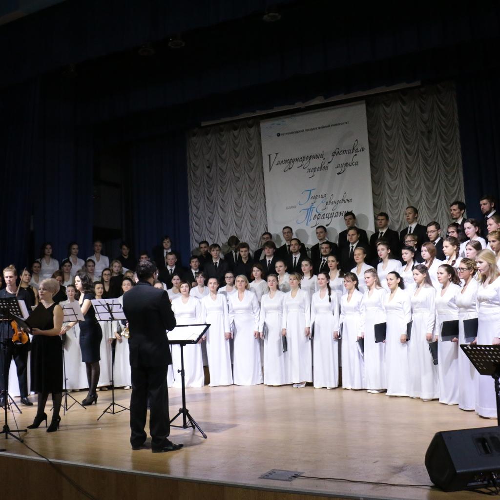 Celebration of Choral Music :: Петрозаводский государственный